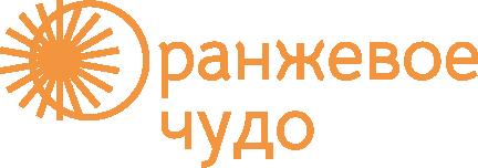 КДЦ Оранжевое чудо